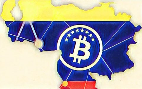 美俄会在委内瑞拉打起来吗?但比特币已经上涨0.5%