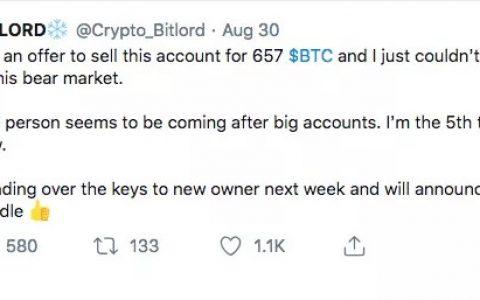 震惊!有人花657个BTC收购一个仅有8万粉丝推特账号
