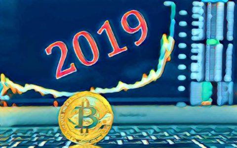 2019年加密货币5大预测:熊市到底何时结束?