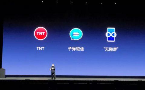"""子弹""""到达币圈,老罗的聊天App要成为中国版Telegram?"""