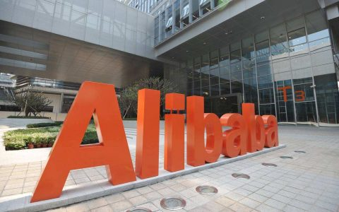 云栖大会上见证阿里巴巴的区块链项目