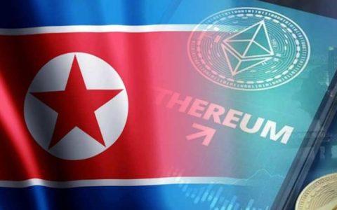 朝鲜黑市出售基于以太坊区块链的签证