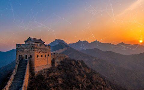 中国面向区块链公司推出反匿名法规