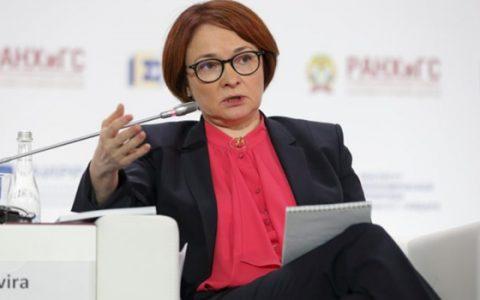 俄罗斯中央银行将考虑黄金支持的加密货币