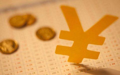 中行完成国内首笔区块链技术下国际汇款业务,阿里捷足先登