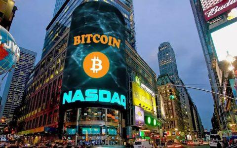 纳斯达克与加密货币联姻在即,牛市会提前来临?