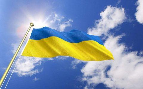 乌克兰计划推出与法币挂钩的国家数字货币