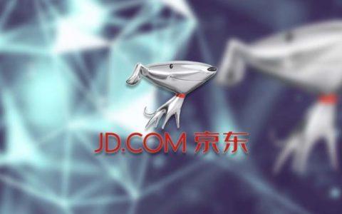 京东已提交200多项与区块链技术相关的专利