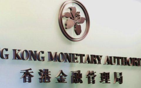 首批三家虚拟银行正式亮相香港