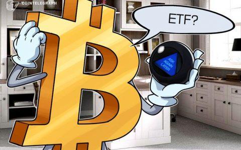 美国证券交易委员会重审被拒绝的9项比特币ETF申请