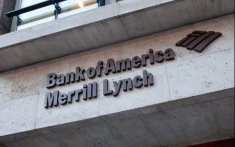 美国银行及美林证券将推出比特币衍生
