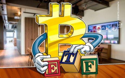 美国证券交易委员会要求VanEck就比特币ETF相关决定作出说明