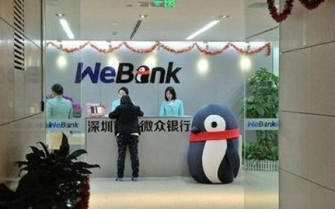 微众银行万磊:微众银行孵化的区块链技术应用项目约16项