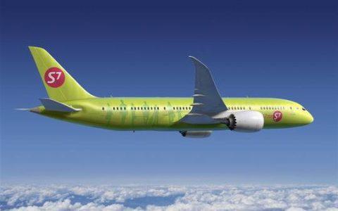 俄罗斯航空公司测试区块链应用以跟踪燃油支付