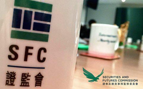 香港证券交易委员会将收紧加密货币法