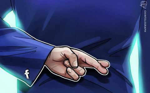 报道:Facebook否认与Stellar的合作伙伴关系