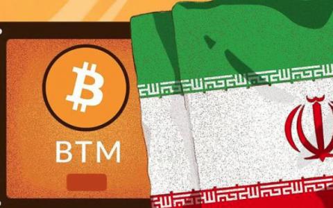 伊朗第一台比特币ATM首次亮相,或规避国际制裁?