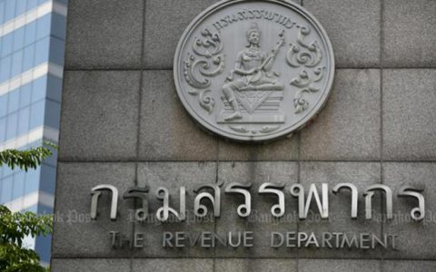 泰国税务局:计划采用区块链技术进行避税调查