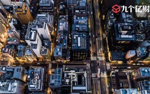 广东省中山市正利用区块链技术追踪假释罪犯