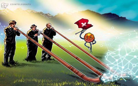 区块链在瑞士的不断发展:投票和银行业