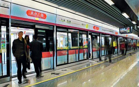 对标深圳腾讯 杭州诞生全国首张支付宝地铁发票