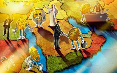 从卡塔尔到巴勒斯坦:中东地区的加密货币监管状况如何?
