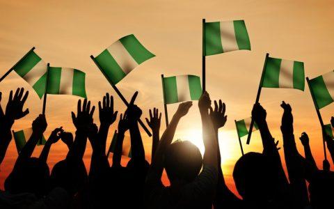 尼日利亚总统候选人承诺支持区块链和加密数字货币