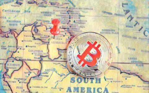 委内瑞拉政府启动加密汇款服务