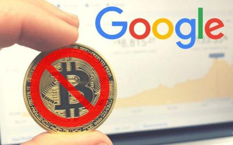 谷歌解除加密货币广告禁令,将允许正规交易所购买广告