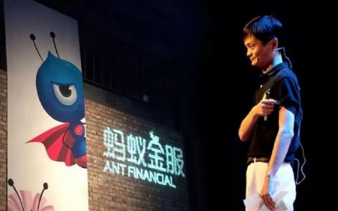 阿里打造無現金社會,將刺激數字貨幣在中國的發展