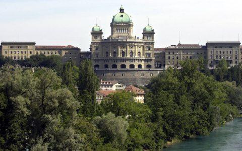 瑞士:将调整现有立法,以适应加密货币监管