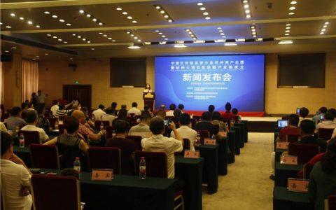全国首个中国区块链监管沙盒杭州湾产业园成立