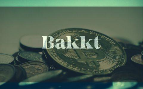 ICE助推Bakkt申请比特币托管许可证,CFTC批准在望?