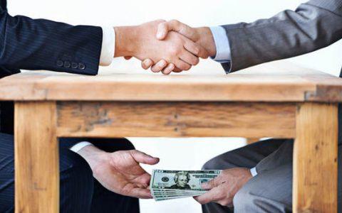 区块链能否遏制公共部门的腐败行为?
