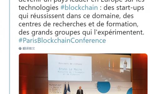 """法国炫耀""""正确""""的加密管理模型,欧盟成员国感受到压力"""
