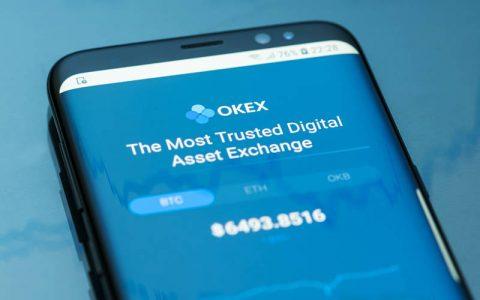 OKEx登陆阿根廷市场,欲将服务扩至整个拉丁美洲