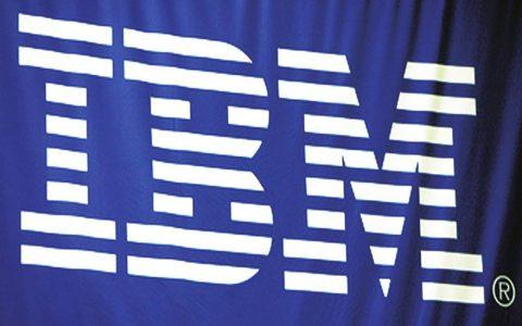 IBM公布了基于Stellar的区块链支付网络