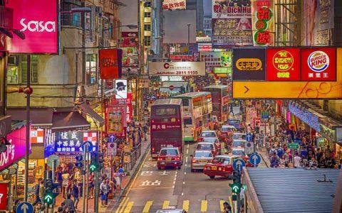 香港政府探讨监管虚拟交易平台 推进区块链贸易融资研究