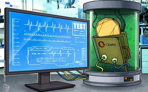Opera将推出内置加密货币钱包的桌面浏览器