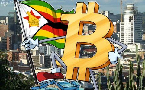 津巴布韦财政部长:要向瑞士学习比特币监管方法