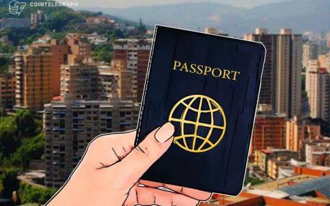 委内瑞拉要求,护照费用必须用争议性加密货币Petro支付