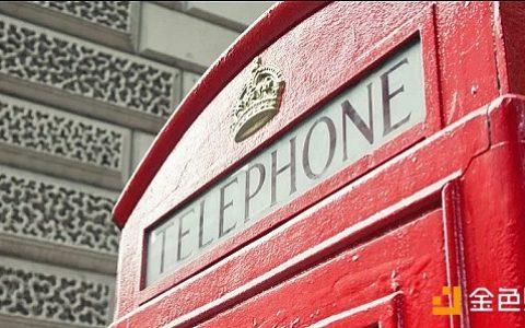 英国通信管理局获70万英镑政府拨款 以开展区块链项目研发