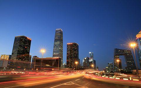 区块链创业指南:北京新出政策支持区块链+金融应用探索