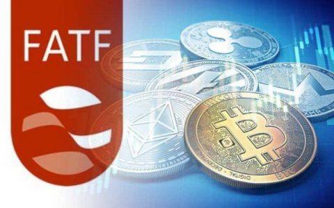 比KYC更严苛:反洗钱金融行动特别工作组(FATF)将敲定监管加密公司的新国际标准