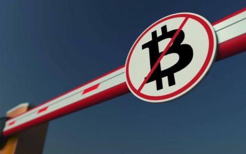 """""""无币区块链""""成为市场与监管的""""最大公约数"""""""