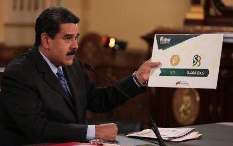 """委内瑞拉""""石油币""""将成官方货币,1个""""石油币""""约合52美元"""