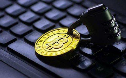 数字货币监管工作效果甚微,全球性监管可否实现?