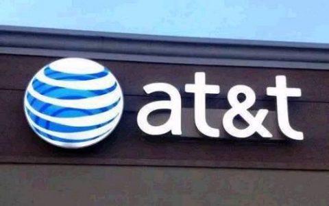 联手IBM与微软,美国通讯巨头AT&T发布区块链商业解决方案