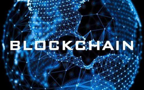 德意志交易所设立专门的加密数字货币与区块链部门