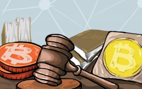 数字货币合同被判无效,交易行为不再受法律保护?